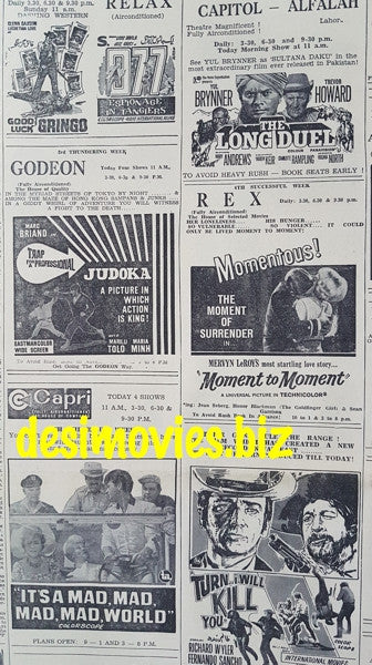 Cinema Ads  (1969) Karachi. - Dawn A