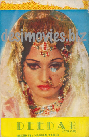 Deedar (1974) Lollywood Original Booklet