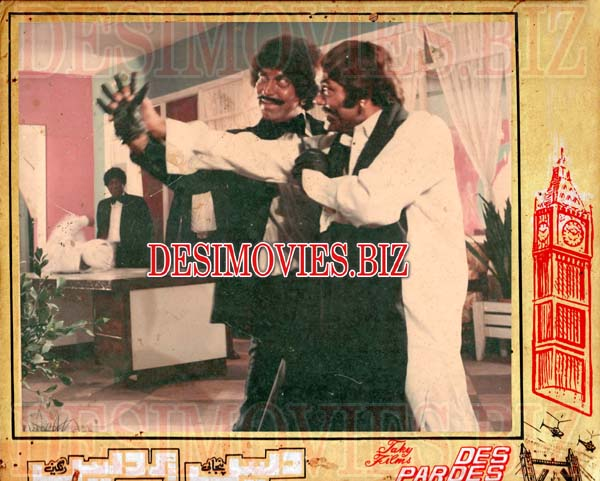 Des Pardes (1983) Lollywood Lobby Card Still 8