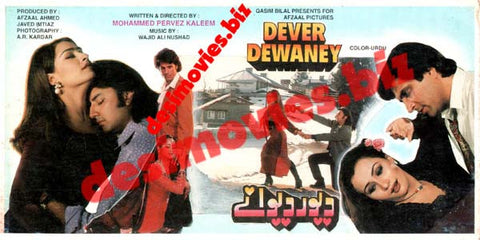 Dever Dewaney (1997)  Original Booklet