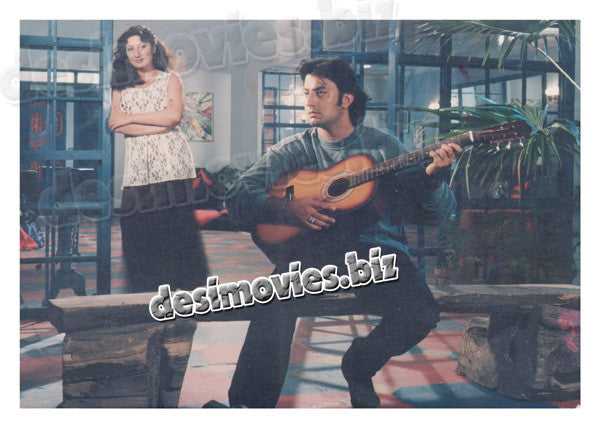 Deevaren (1998)  Lollywood Lobby Card Stil 2