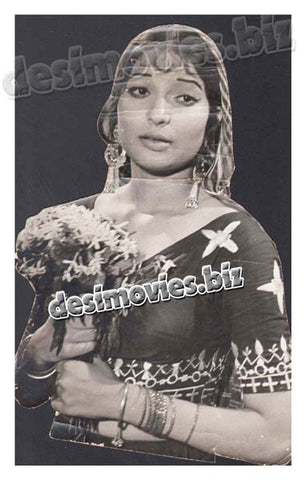 Dil Ek Khilona (1981) Lollywood Lobby Card Still 4