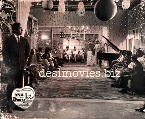 Dil Aur Dunya (1971) Lollywood Lobby Card Still