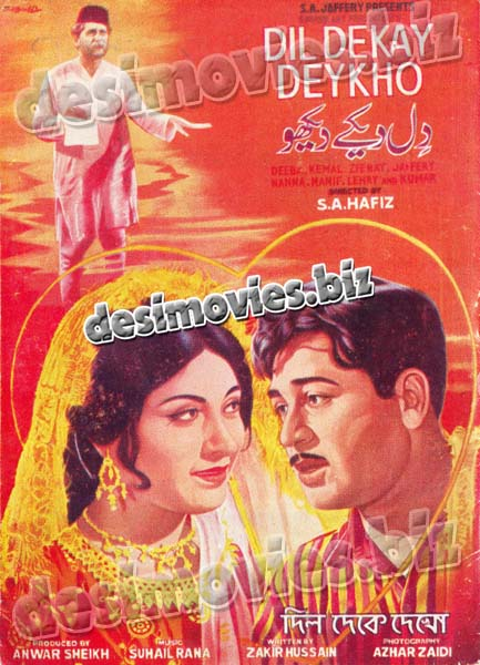Dil Day Kay Dekho (1969) Lollywood Original Booklet