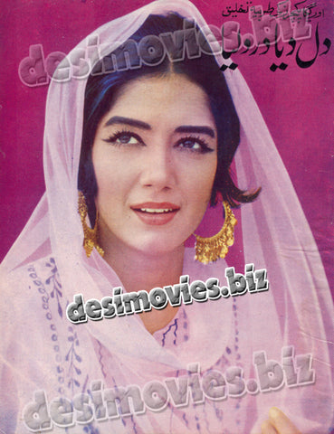 Dil Diya Dard Liya (1968) Lollywood Original Booklet