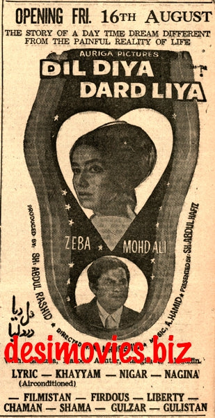 Dil Diya Dard Liya (1968) Press Ad - Karachi 1968 A