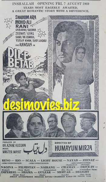 Dil E Betab (1969) Press Ad - Opening Friday