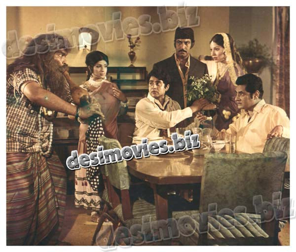 Dil Ek Khilona (1981) Lollywood Lobby Card Still 5