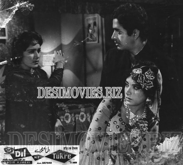 Dil Ke Tukre (1965) Lollywood Lobby Card Still