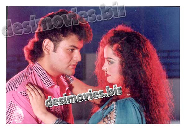 Dil Ka Kya Kasoor (unrilez)  Lollywood Lobby Card Still 3