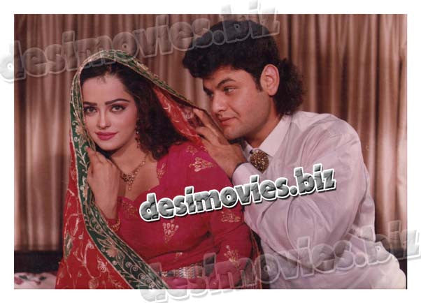 Dil Ka Kya Kasoor (unrilez)  Lollywood Lobby Card Still 4
