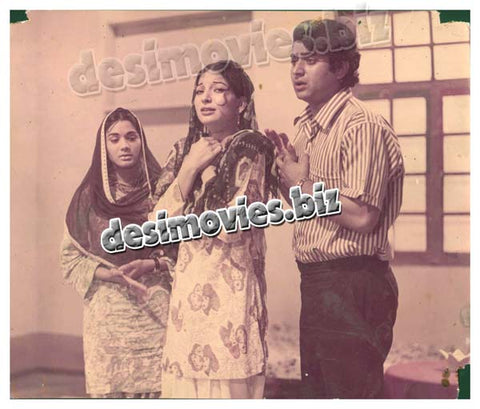 Dil Ka Shaher (1973) Lollywood Lobby Card Still 2