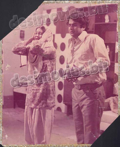 Dil Ka Shaher (1973) Lollywood Lobby Card Still 1