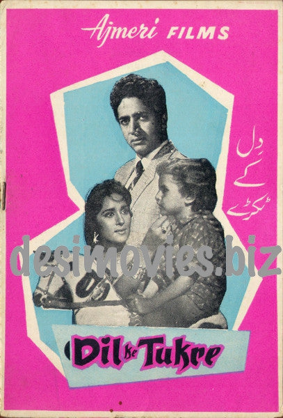 Dil Ke Tukre (1965) Lollywood Original Booklet
