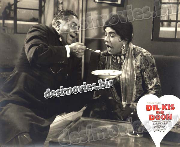 Dil Kis ko Doon  (unreleased=1960) Lollywood Lobby Card Still 15