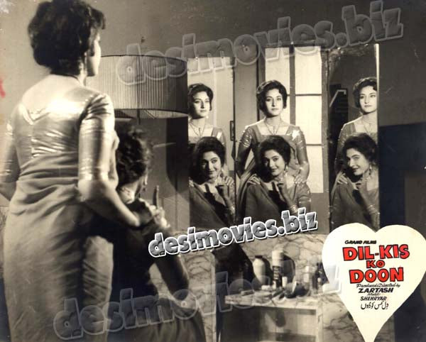 Dil Kis ko Doon  (unreleased=1960) Lollywood Lobby Card Still 5