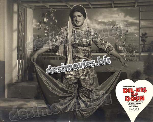 Dil Kis ko Doon  (unreleased=1960) Lollywood Lobby Card Still 8