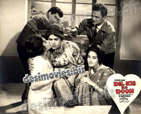 Dil Kis ko Doon  (unreleased=1960) Lollywood Lobby Card Still 9
