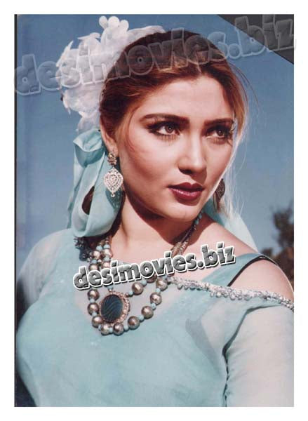 Dil Kisi Ka Dost Nahin (1997)   Lollywood Lobby Card Still 6