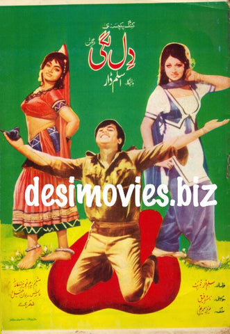 Dil Lagi (1974) Lollywood Original Booklet