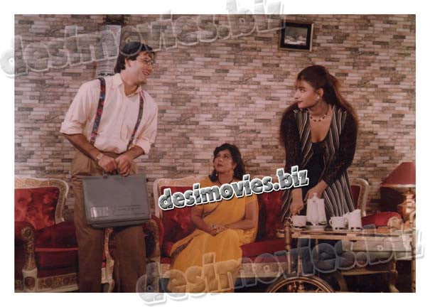 Dil Sanbhala na jaay (1998)  Lollywood Lobby Card Still