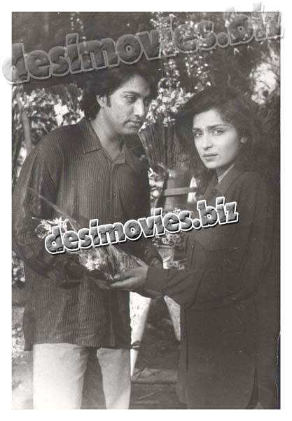 Dil Sey Na Bholana (2000)  Lollywood Lobby Card Still 12