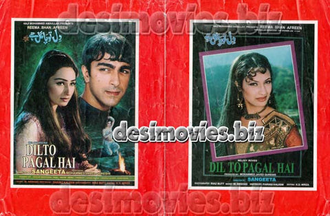Dil To Pagal Hay (1999) Original Booklet