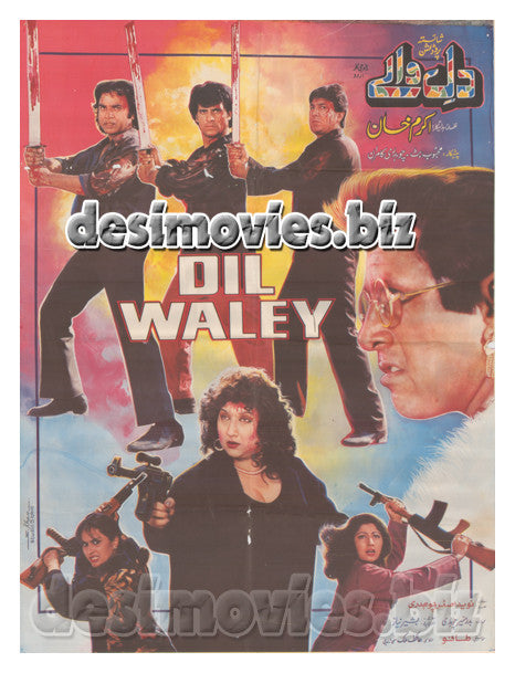 Dil Waly (1997) Lollywood Original Poster