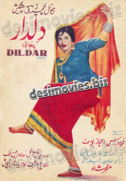 Dildar (1969) Lollywood Original Booklet