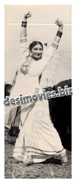 Dillagi (1992) Lollywood Lobby Card Still