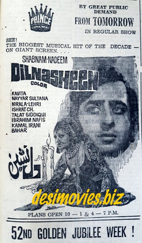 Dil Nasheen (1975) Press Ad - Karachi 1977