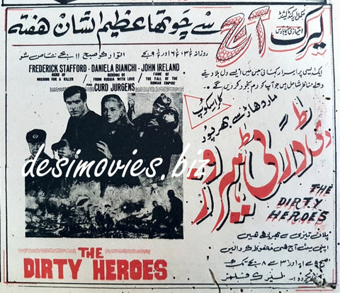 Dirty Heroes, The (1967) Press Ad, Karachi