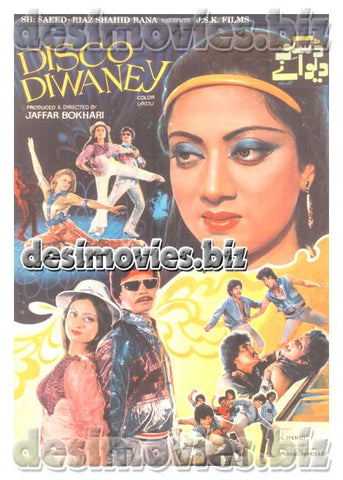 Disco Diwaney (1988) Original Poster & Booklet
