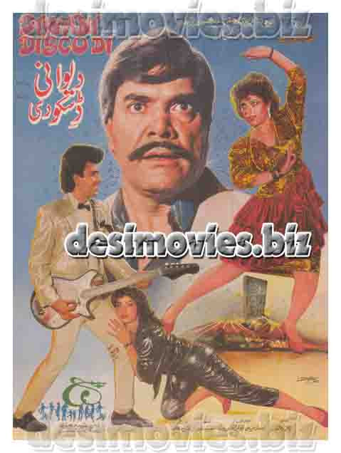 Diwani Disco Di (1989) Lollywood Original Poster A