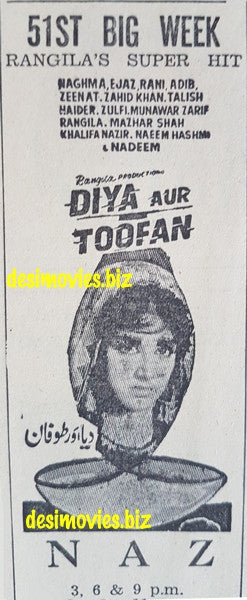 Diya aur Toofan  (1969) Press Ad - 51st Golden Jubilee Week
