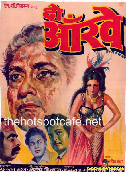 Do Aankhen (1974)