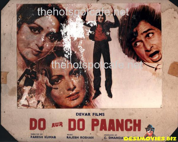 Do aur Do Paanch (1980)