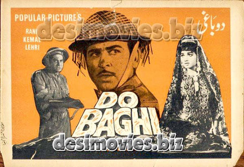 Do Baghi (1971)  Lollywood Original Booklet