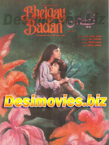 Do Bheegey Badan (1983) Original Poster & Booklet