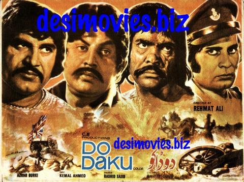 Do Daku (1978)  Original Booklet