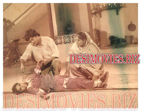 Do Dil (1981) Lollywood Lobby Card Still 3