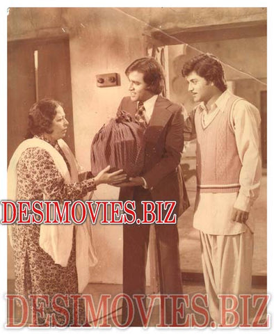 Do Dil (1981) Lollywood Lobby Card Still 4