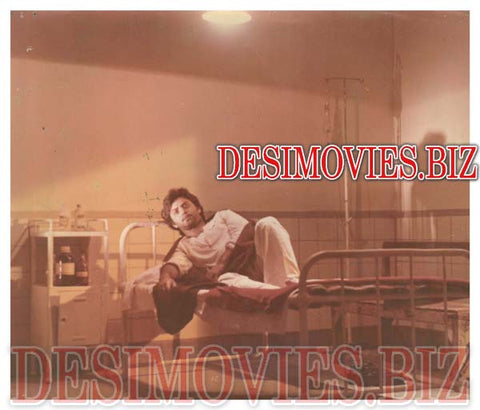 Do Dil (1981) Lollywood Lobby Card Still 5