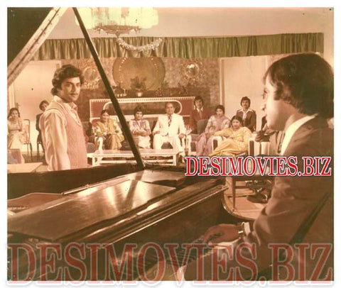 Do Dil (1981) Lollywood Lobby Card Still 6