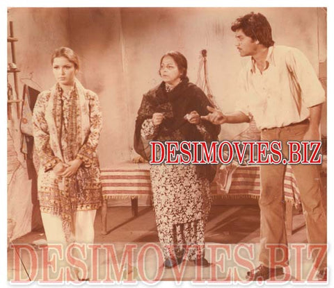 Do Dil (1981) Lollywood Lobby Card Still 1