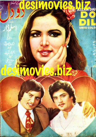 Do Dil (1981) Lollywood Original Booklet