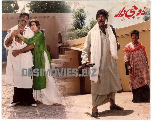 Do Jee Dar (1996) Lobby Card C