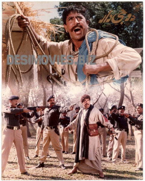 Do Jee Dar (1996) Lobby Card D