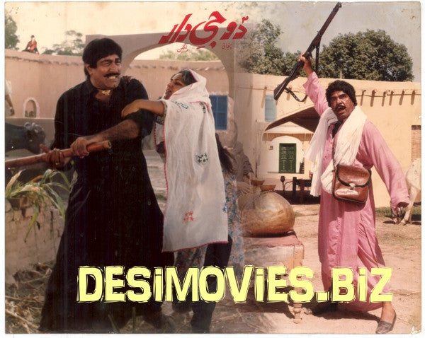 Do Jee Dar (1996) Lobby Card F