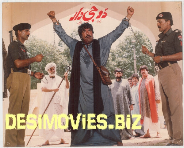 Do Jee Dar (1996) Lobby Card K
